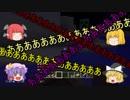 新ゆっくりのんびりマイクラ実況(PS4ED)prt43