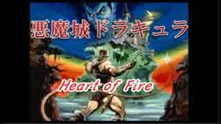 【MSX】 + 【FMPAC】【BASIC】作成曲 悪魔城ドラキュラ + α