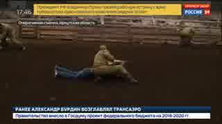 (ニュース映像)ソ連軍(?)に逮捕されるロシ