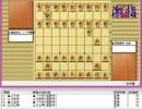 気になる棋譜を見よう1132(深浦九段 対 豊島JT杯覇者)