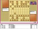 気になる棋譜を見よう1133(藤井九段 対 森下九段)