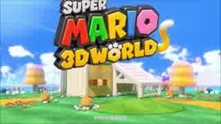 【実況】 4人で遊べる!スーパーマリオ3D