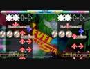 【DDR A】ENDYMION SINGLE CHALLENGE【譜面確認用/ハンドクラップ】