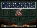 世界でいちばんケチャい聖剣伝説2『呪術師』