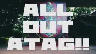 【SLH】ALL OUT ATAG!!を踊ってみた【ドラゴンキッド】