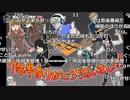 【公式】うんこちゃん『ニコラジ(金)最終回2時間SP』 5/5【2017/09/28】