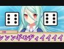 【シノビガミ】初心者の七人で暴れる「機械仕掛けの心」10
