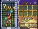 【実況】PS版クレオパトラフォーチュンをはじめて遊ぶ part4(完)