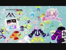二ンテンドー3DSソフト アイドルタイムプ
