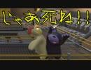 【実況】ゆるすぎる仁義なき戦い #2【Gang Beasts】