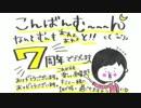 井口裕香のむ~~~ん⊂( ^ω^)⊃ 第366回 [2017.10.02]