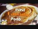 【ゆっくり】東カナダ一人旅 Part6 パンケーキ