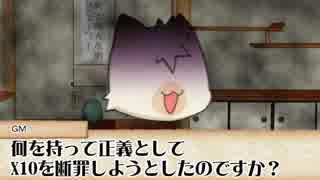 【シノビガミ】初心者の七人で暴れる「機械仕掛けの心」終+反省会