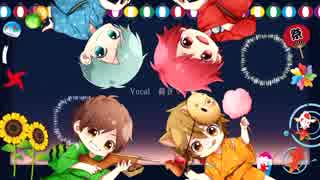 【夏祭り】Geroコゲ犬灯油ウォルピスカーター【歌ってみた】 thumbnail