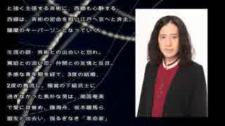 ピース又吉直樹「西郷どん」で大河初出演、北川景子と夫婦役