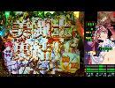 【パチンコ実機】CRクイーンズブレイド2 レイナVer. その5