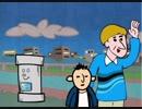 進め!土管くん 第6話~第9話 花火土管/南極土管/宿題土管/発掘土管
