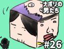 [会員専用]#26 hacchi作の『すごろく』で遊ぼう