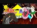 【ポケモンSM】ワルビアルと挑むBBL【VSひ