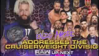 【WWE】エンツォのセグメントと205Live新