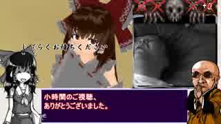 【風来のぐんま】SFCシレンフェイ壺杖草+