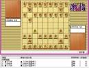 気になる棋譜を見よう1134(中村六段 対 羽生王座)