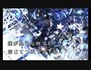 【ニコカラ】空想スペクトル【off vocal】
