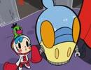 OH!スーパーミルクチャン 第4話 ミルクの遊星からの帰ってきた若大将の巻
