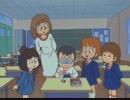 まいっちんぐマチコ先生 第73話 仲良しサイホウ教室