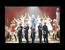 「王室教師ハイネ −THE MUSICAL−」