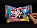 クッピーラムネを描く Painting of Ramune Candy