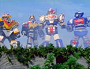 電磁戦隊メガレンジャー 第43話「負けない! 決戦はクリスマスイブ」
