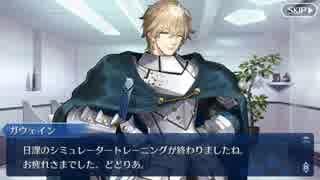 Fate/Grand orderを実況プレイ 善き営みを