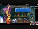 【シャンティ-海賊の呪い-】いい大人達のぶっ通しゲーム実況('17/09) 再録 part2