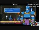 【シャンティ-海賊の呪い-】いい大人達のぶっ通しゲーム実況('17/09) 再録 part5