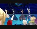 【Fate/MMD】ペンドラゴンでハイファイレイヴァー