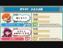 ぷよぷよクロニクル 20先 VS のがみさん