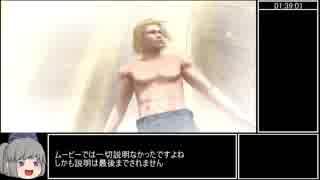 【エルシャダイ】RTA 3時間39分2秒 part5