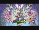 【ネタバレ注意】マリオ&ルイージRPG1DX - ラスト・ゲラゲモーナDX
