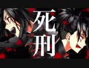【鏡音リンレン】嘘撲滅党の野望-37564-【オリジナルMV/ワンオポ】