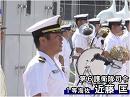 派遣海賊対処行動水上部隊(第27次隊)護衛艦「てるづき」帰国行事