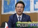 【宇都隆史】総選挙に向けて始まった「政界再編」と候補者の...