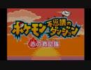 【初コラボ】2人の実況者がポケモンに!?