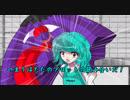 【第10回うっかり卓ゲ祭り】 シノビガミ【クリティカルヒット対決!】
