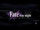 『劇場版「Fate/stay night [Heaven's Feel]」』PV