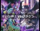 【遊戯王】闇のゲームホロスタシー #301