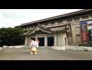 刀剣乱舞 おっきいこんのすけの刀剣散歩 弐 #1 三日月宗近