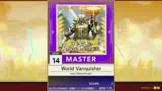 【譜面確認用】World Vanquisher MASTER【