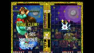 【TAS】Pop'n Bounce(日本版:ガッポリン