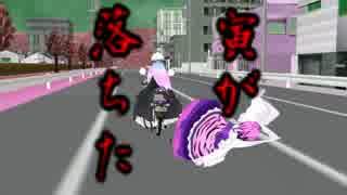 【東方MMD】アリスのアトリエ人気投票+次回作予告+コメント返し